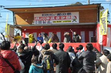 2011豆まき風景2