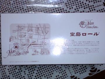 DSC00060_convert_20091103141952.jpg