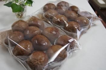 Cocoa Choco Bread 2