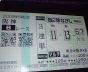 20091209210736