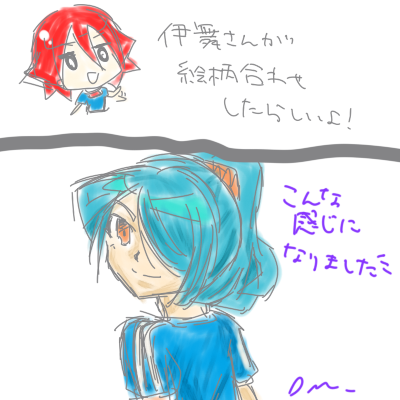 2011032201.png