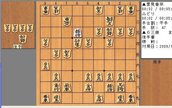 satomi32_20091210231751.jpg