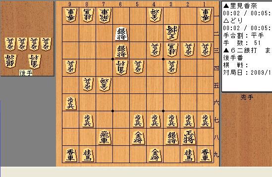 satomi33_20091210232359.jpg