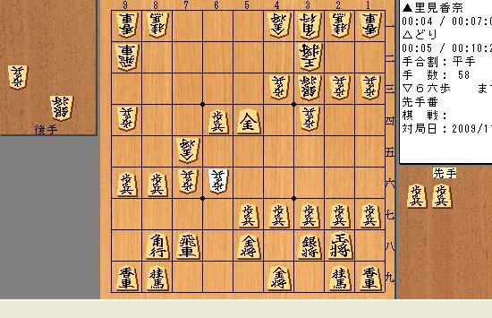 satomi36_20091211000352.jpg