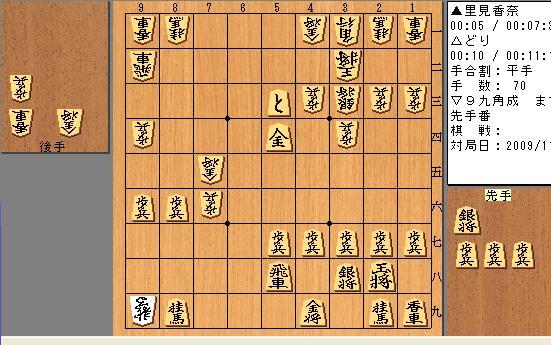 satomi43.jpg