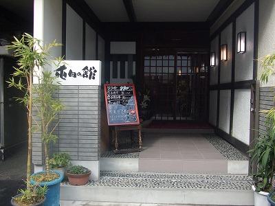 wasyoku.jpg