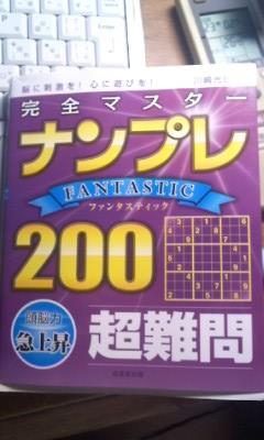 P2011_0727_223349.jpg