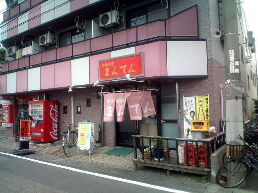 20110220133046.jpg