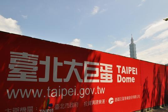台湾09-28-09-2