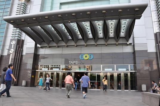 台湾09-28-09-14