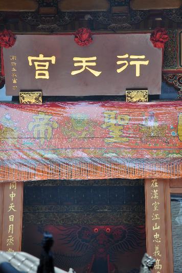 台湾10-01-09-9