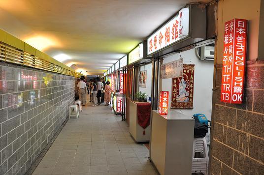 台湾10-01-09-10