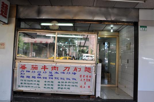 台湾10-01-09-14