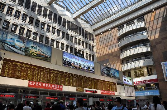 台湾10-01-09-20