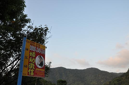 台湾10-02-09-18