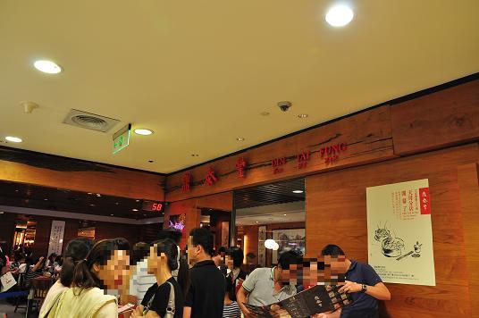 台湾10-03-09-2