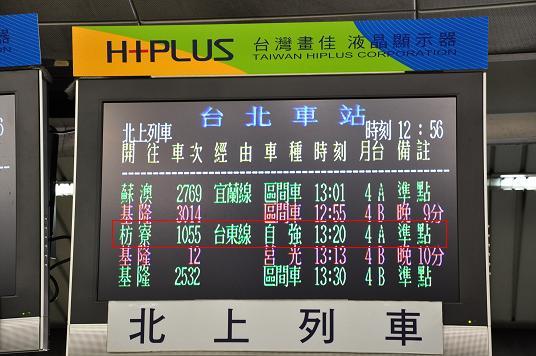 台湾10-04-09-14