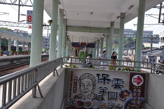 台湾10-05-09-1
