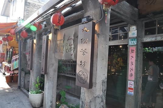 台湾10-05-09-10