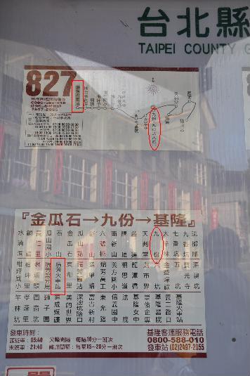 台湾10-06-09-6