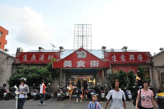 台湾10-06-09-9