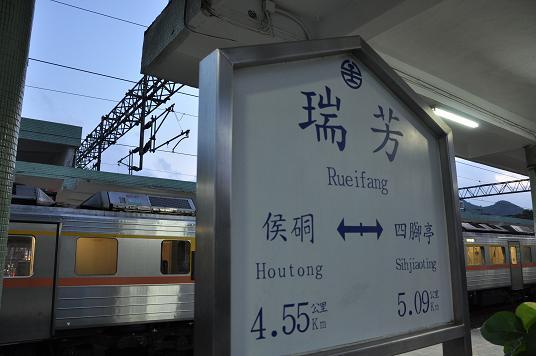 台湾10-06-09-11