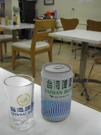 台湾10-06-09-19