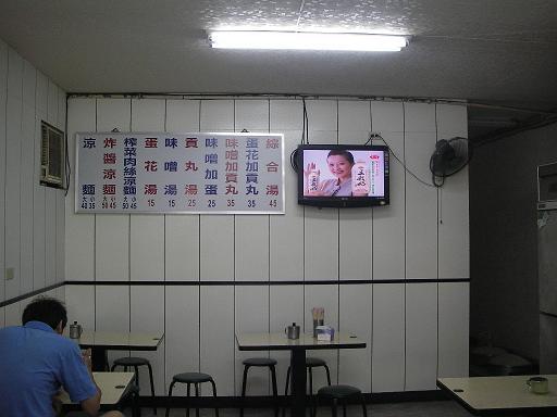 台湾10-07-09-3