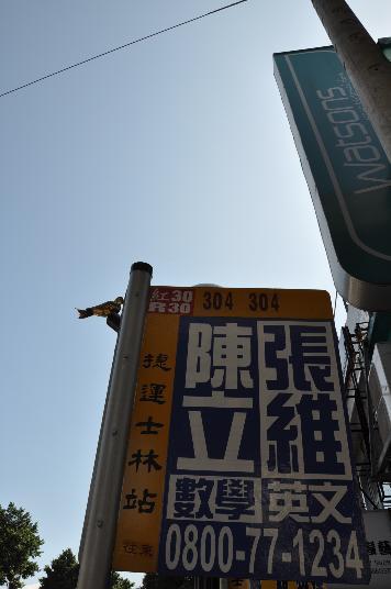台湾10-07-09-13