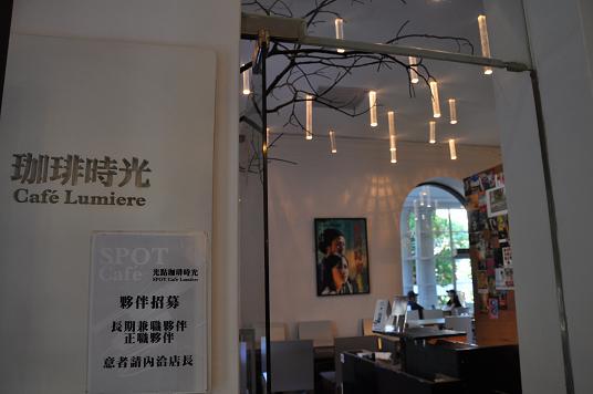 台湾10-09-09-3