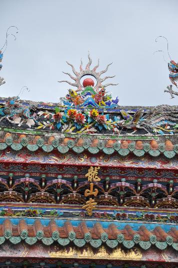 台湾10-10-09-7