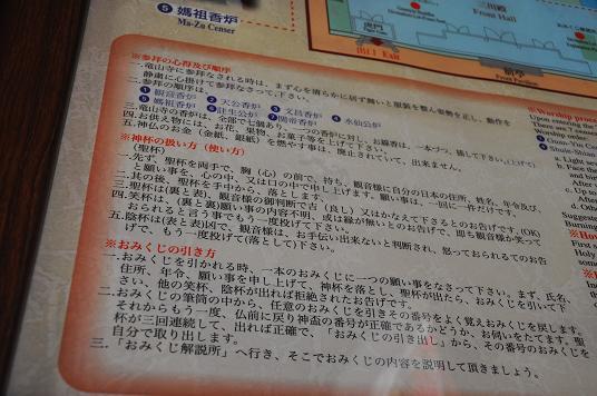 台湾10-10-09-8