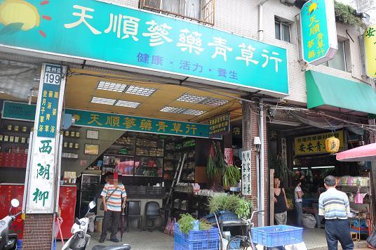 台湾10-10-09-12