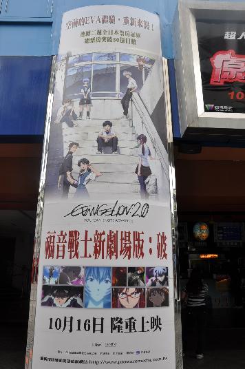台湾10-10-09-15