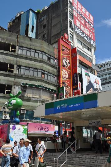 台湾10-10-09-20