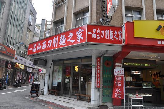 台湾10-11-09-2