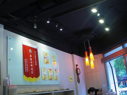 台湾10-11-09-8
