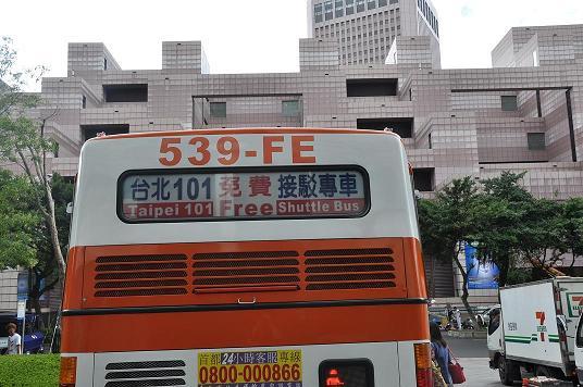 台湾10-11-09-11