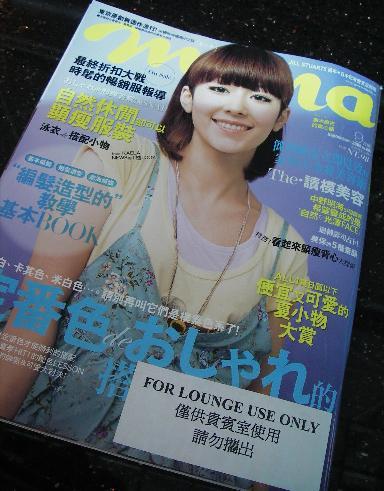 台湾10-13-09-7