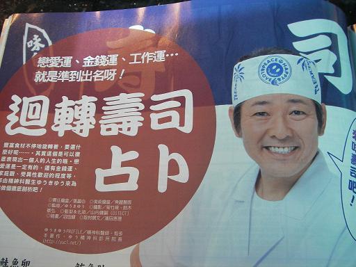 台湾10-13-09-8