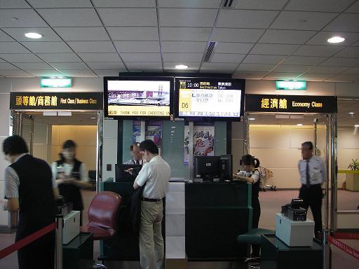 台湾10-13-09-9