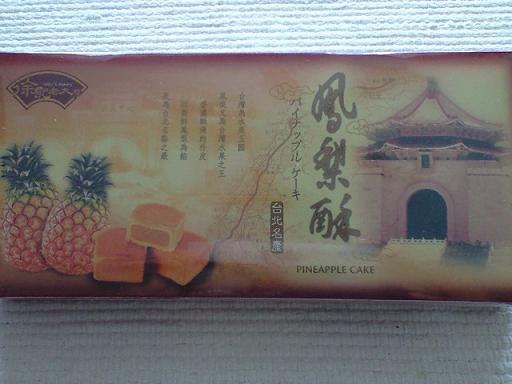 台湾10-14-09-9