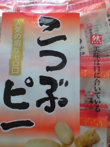 台湾10-14-09-12