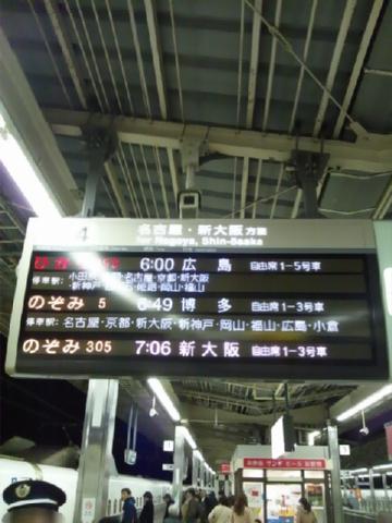 20111201-ooigawa0.jpg