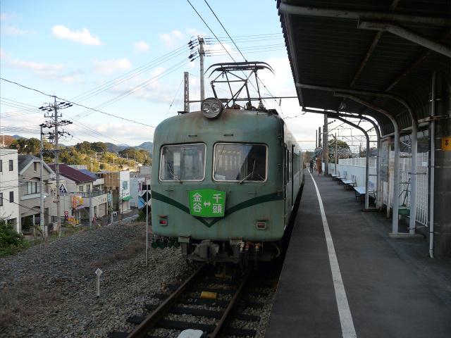 20111201-ooigawa2.jpg