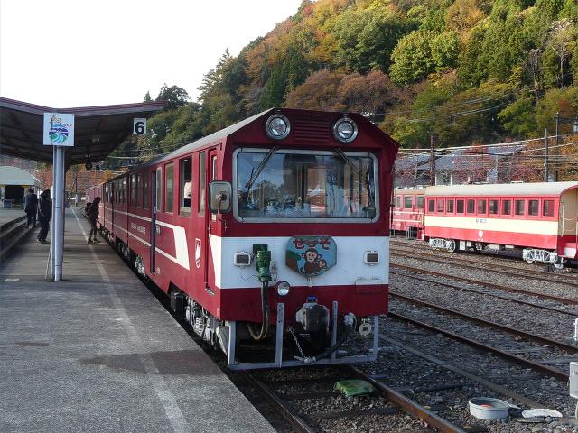 20111201-ooigawa3.jpg