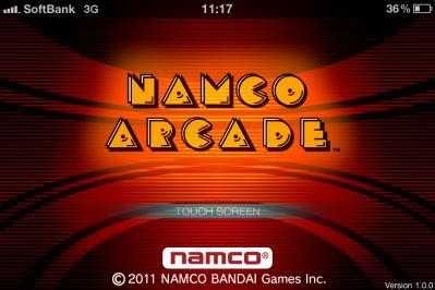 『NAMCO ARCADE』タイトル