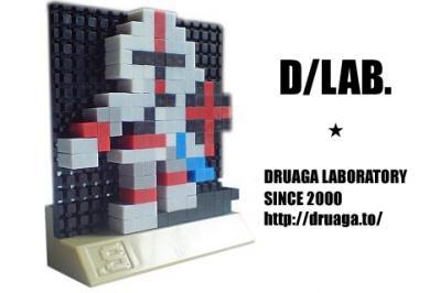 『ドルアーガの塔』研究室ロゴ