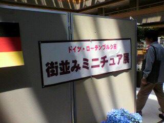 2011042911080000.jpg