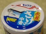 鮭中骨缶のセロリ炒め02